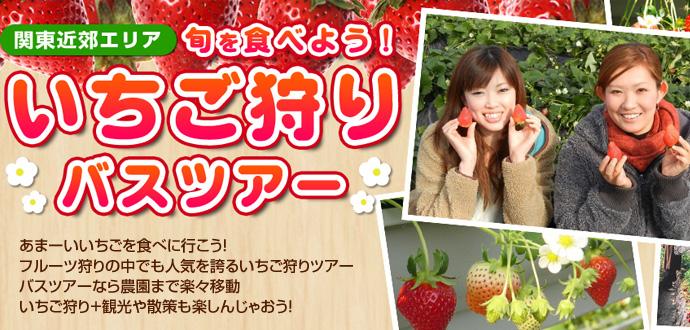 slide_kanto_04.jpg