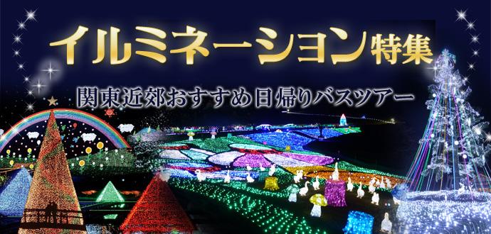 slide_kanto_13.jpg