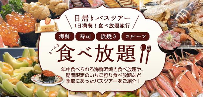 slide_gourmet.jpg