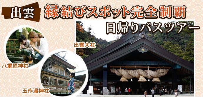 slide_kansai54.jpg