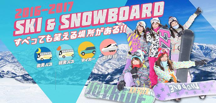 slide_ski_2016.jpg