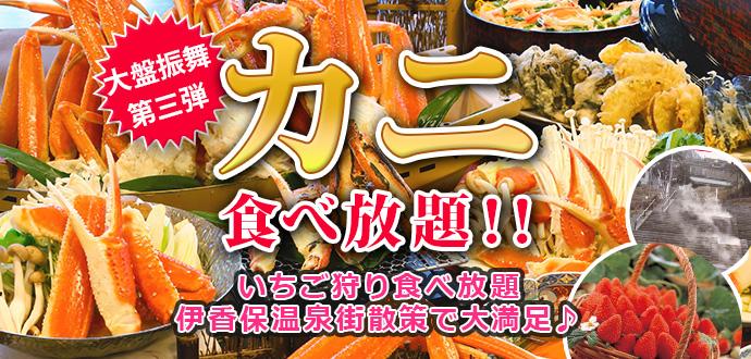 slide_kanto214.jpg