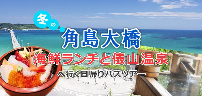 slide_kyushu63.jpg