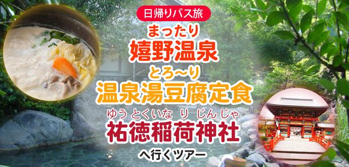 slide_kyusyu55.jpg
