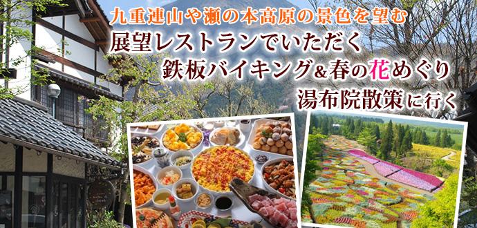 slide_kyushu83.jpg