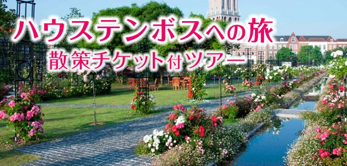 slide_kyushu84.jpg