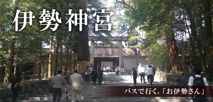 slide_kansai_01.jpg