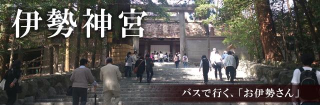 sp_slide_kansai_01.jpg