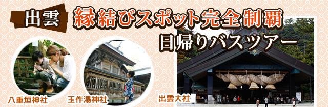 sp_slide_kansai51.jpg