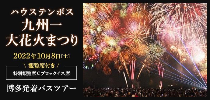 slide_kyushu32.jpg