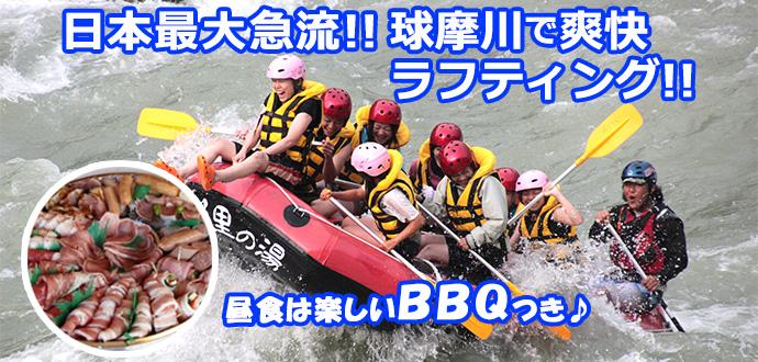 slide_kyushu61.jpg