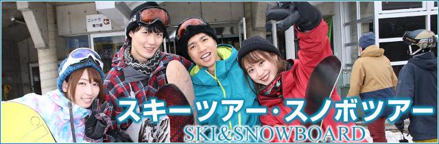 sp_slide_skitour.jpg