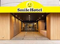 スマイルホテル東京南阿佐ヶ谷前