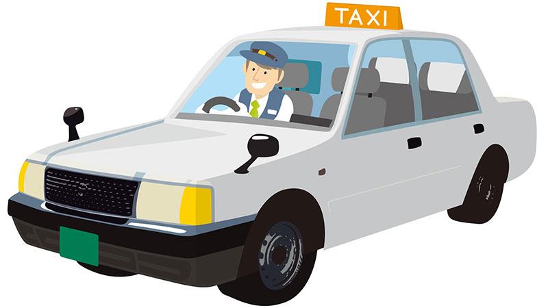 タクシー イメージ