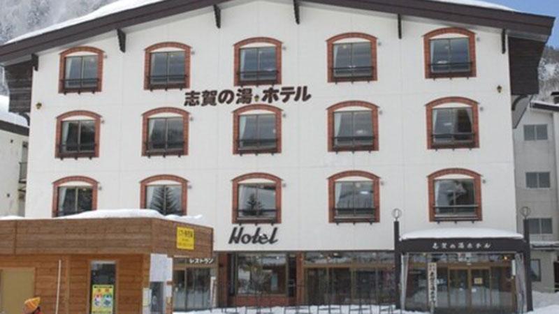 記事87 志賀の湯ホテル