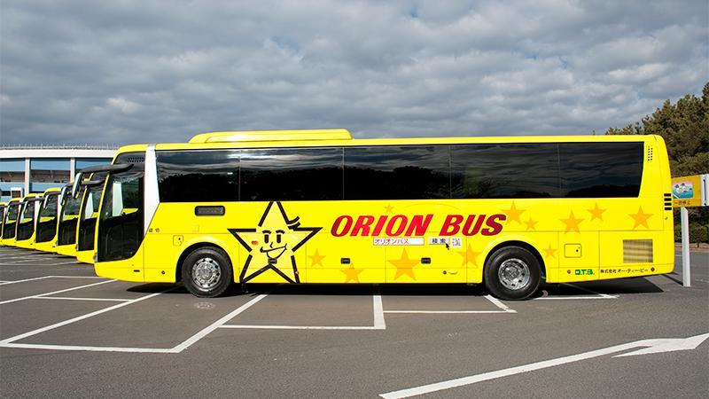 オリオンバス